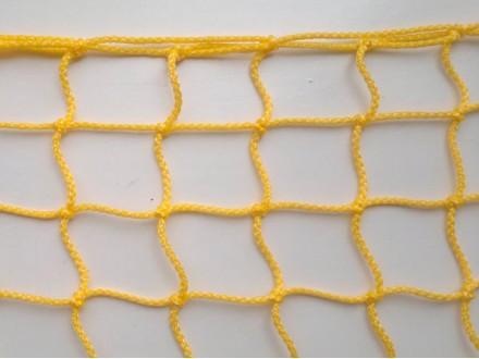 Сетка оградительная (разделительная) 80x80